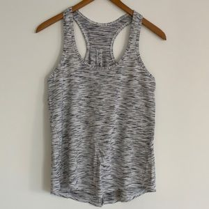 lululemon Salute the Sun Tank Grey/White Sz6
